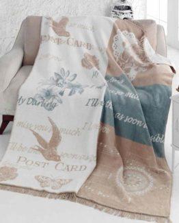 Aksu Cotton Blanket 150x200 boxed - Alexa