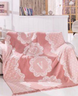 Merinos Cotton Blanket 150x200 boxed - Amour